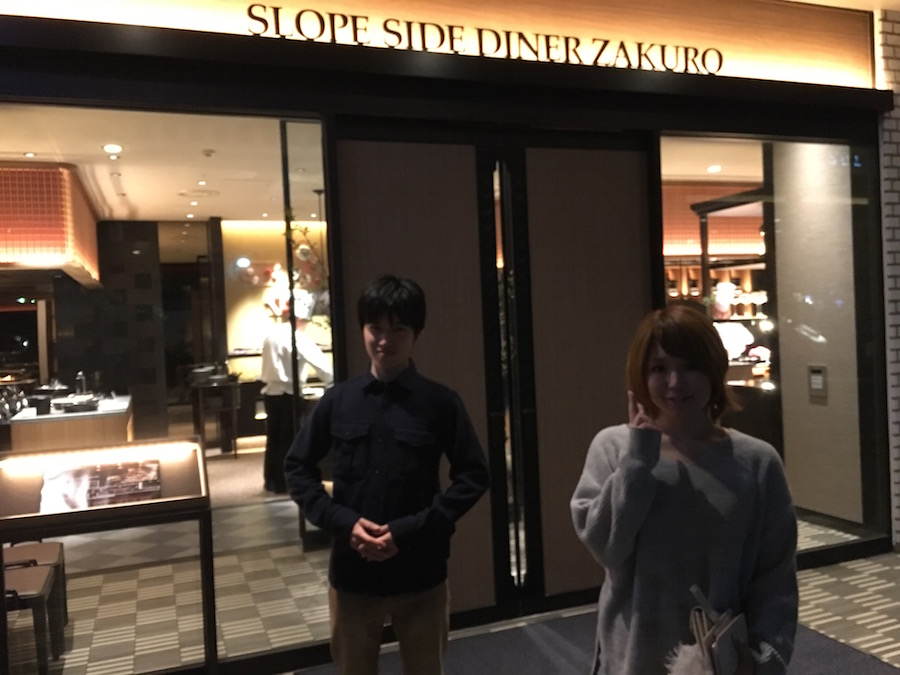 Buffet & Cafe SLOPE SIDE DINER ZAKURO